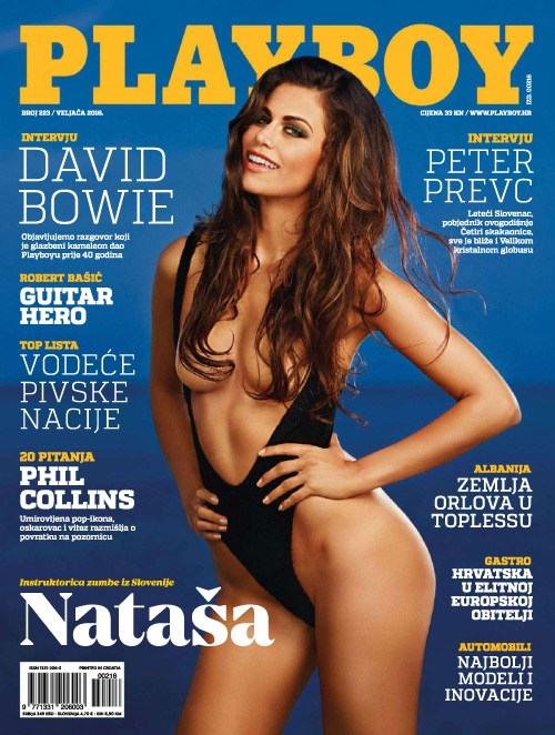 1455628431_playboy-croatia-february-2016